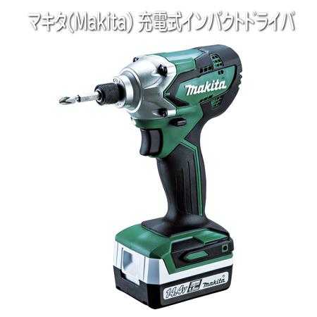 マキタ(Makita) 充電式インパクトドライバ 14.4V 1.5Ah
