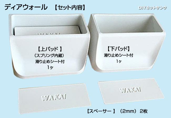 箱型のプラスチック成形品パッド