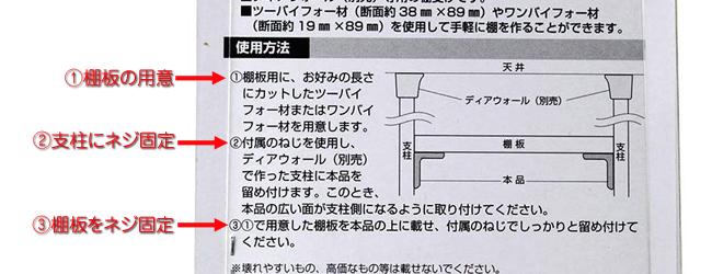 パッケージ裏面説明拡大図
