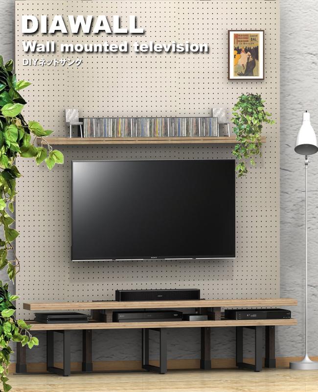 壁掛けテレビ シナ有孔ボード壁イメージ