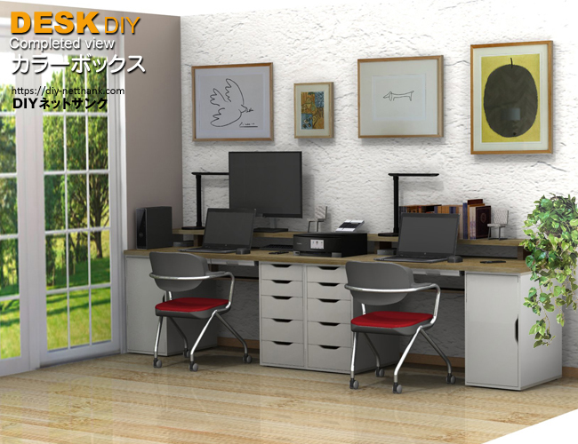 簡単長机カラーボックスとポール脚リ・デザイン室内設置2